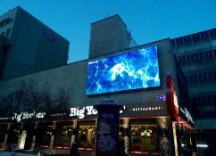 Большой LED экран на ТЦ